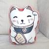 หมอนของขวัญพร้อมส่ง Maneki-neko (lucky cat) - Pink