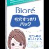 Biore Pore Pack T-Zone บิโอเร พอร์แพ็ค ทีโซน 10 แผ่น