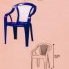 เก้าอี้ พลาสติก Superware
