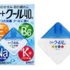 **พร้อมส่ง**ยาหยอดตาญี่ปุ่น Rohto Cool 40 Alpha Eye Drops ความเย็นระดับ 5 สูตรเย็นสดชื่น น้ำตาเทียมสำหรับผู้สายตาปกติที่ใช้สายตาหนัก จ้องจอคอมพิวเตอร์หรือหน้าจอมือถือเป็นเวลานานๆ ฟื้นฟูดวงตาจากอาการเมื่อยล้า บำรุงดวงตาให้สดชื่น สุขภาพดี สะอาด ลดอาการปวดตา