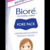 Biore Pore Pack บิโอเร พอร์แพ็ค 10 แผ่น