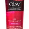 Olay Regenerist Revitalising Cream Cleanser 100 g.