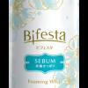 Bifesta Foaming Whip Sebum บี เฟสต้า วิปโฟม สำหรับผิวธรรมดา-ผิวมัน