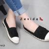 รองเท้า Chanel Espadrilles (สีดำ)