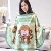 ผ้าคลุมให้นม สั่งทำใส่ชือ ลาย Monkey - Green