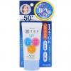 **พร้อมส่ง**Kanebo Ururi Sunscreen UV Essence Gel SPF50+ PA+++ with Collagen & HA 50g.ใหม่กันแดดผสมคอลลาเจนและไฮยารูลอน ป้องกันผิวจากแสงแดดปกป้องขั้นสูงสุดเป็นพิเศษ เนื้อเจล ไม่มัน ไม่อุดตันรูขุมขน และกันน้ำกันเหงื่อได้ดี ไม่เป็นคราบ ช่วยให้ผิวคุณไม่แห ,