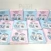 อัลบั้ม 100 รูป (5x7 นิ้ว) ลาย Snowman Bride & Groom - สั่งทำใส่ชื่อ
