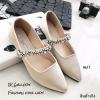 รองเท้าคัทชูซาติน Style MIUMIU (สีครีม)