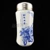 พรีออเดอร์ ขวดน้ำสุญญากาศพอร์ซเลนส์เนื้อดี 390ml ฝาปิดโลหะ ลายดอกโบตั๋น สีฟ้าขาว