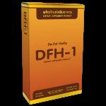 DFH-1 (30 caps) : ดีท็อกลำใส้ใหญ่ และ ลดไขมันเลวในเลือด