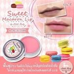 *พร้อมส่ง*Sweet Macaron Lip By Little Baby 10 g. สวีท ลิป มาการอน ลิปแก้ปากดำ แก้ปัญหาปากลอก ดำ เป็นขุย ช่วยให้ริมฝีปากแลดูเรียบเนียน สวยทันใจ มีสารป้องกันแสงแดด ที่ช่วยปกป้องรังสี UVB SPF 15 ,