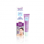 SkinFrink Anti Melasma Spot Cream 20g.