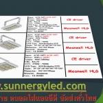 Led Multi-function light Series I IP67 3030 56pcs Bridgelux 24pcs XTE 24pcs MAX to 350W