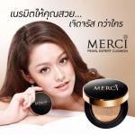 **พร้อมส่ง**MERCI Pearl Expert CC Cushion SPF 50 PA+++ ใหม่! คุชชั่นเมอร์ซี่ แป้งคุชชั่นที่ตอบโจทย์สาวไทย ด้วยเนื้อคุชชั่นบางเบา บวกกับเซรั่มไข่มุก ปกปิดเนียนสวย พร้อมปรนนิบัติ บำรุงผิวถึงขีดสุด และปกป้องรังสียูวีเป็นอย่างดี ,