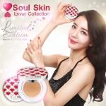 **พร้อมส่ง**Soul Skin Mineral Air CC Cushion SPF 50 PA+++ รุ่นพิเศษ Love Collection 15ml. แพคเกจรูปหัวใจน่ารักน่าสะสม พร้อมพัฟสีชมพูหวาน แป้งน้ำเนื้อกึ่งแมท เพิ่มคอลลาเจน 3 เท่า ให้ดูหน้าเด้งเด็ก อ่อนกว่าวัย ปกปิดมากขึ้น3 เท่า.แล้วยังมีฟิโรโมนที่เพิ่มเสน่