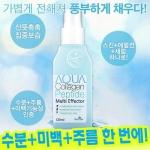 **พร้อมส่ง**Dewy Tree Aqua Collagen Peptide Multi Effector 120 ml. โลชั่นคอลลาเจน คิดค้นผลิตภัณฑ์ โดยแพทย์จากเกาหลี ขอแนะนำให้ลองใช้ ขายดีมาก ให้ผลจริง ช่วยเสริมสร้างให้ผิวมีความยืดหยุ่น เนียนเรียบ ลดริ้วรอย ชะลอการเกิดริ้วรอย ช่วยลดความหยาบกร้านของผิว บำ