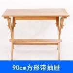 Pre-order โต๊ะทำงานไม้ไผ่ปรับระดับ โต๊ะคอมพิวเตอร์ไม้ไผ่ปรับระดับ โต๊ะอเนกประสงค์ปรับระดับ