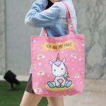 กระเป๋าผ้าแคนวาสพร้อมส่ง ลาย Unicorn - Pink