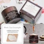 **พร้อมส่ง**Fresh Black Tea Firming Overnight Mask ขนาดทดลอง 15ml. มาส์กชาดำบำรุงผิวที่ช่วยมอบความชุ่มชื้นแก่ผิวได้อย่างล้ำลึก ที่ถูกออกแบบมาเพื่อประสานการทำงานเป็นหนึ่งเดียว กับกระบวนการฟื้นบำรุงผิวตามธรรมชาติในช่วงขณะที่คุณหลับ ผลลัพธ์ที่ได้คือ คุณจะตื่