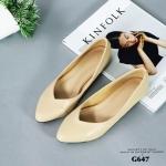 รองเท้าคัทชูส้นแบน Style Zara (สีครีม)