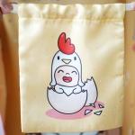 ถุงผ้าซาติน ลาย Kook Kai - Yellow