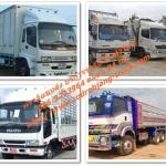 รถรับจ้างขนย้ายของทั่วไปเชียงใหม่ รถขนของ รับจ้างขนย้าย ขนส่งสินค้า บริการทั่วไทย ราคาประหยัด บริการ 24 ชั่วโมง 086-3243964