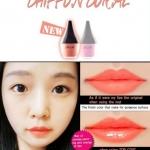 **พร้อมส่ง**RiRe Lip Manicure High Fix 3.7g เบอร์ 07 Chiffon Coral ลิปเนื้อแมตท์ แบบกันน้ำ ติดทนนานลิปจูบไม่หลุดเนื้อแมทจากเกาหลี สีสดสวย ทาแล้วปากไม่ดำ