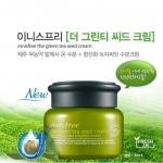 **พร้อมส่ง**Innisfree The Green Tea Seed Cream 50 ml. ครีมบำรุงผิวหน้าสูตรเข้มข้น ช่วยเพิ่มความชุ่มชื้น มีคุณสมบัติต่อต้านอนุมูลอิสระ ทำให้ผิวหน้าแน่นกระชับ เต่งตึง ริ้วรอยลดลงอย่างเห็นได้ชัด ด้วยประสิทธิภาพของน้ำสกัดชาเขียวออร์แกนิกเชจู เพิ่มความชุ่มชื้น
