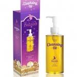 **พร้อมส่ง**ราคาพิเศษแนะนำ Babalah Cleansing Oil Facial Cleanser 70 ml. บาบาร่า คลีนซิ่งออยล์ น้ำมันล้างเครื่องสำอางสูตรผิวขาว ใช้ทำความสะอาดผิวที่ใช้เครื่องสำอางแบบกันน้ำ แบบติดทน ช่วยละลายเครื่องสำอางที่ติดทนให้ออกไปอย่างง่ายดายไม่ทำร้ายผิว เหมาะกับผิวแ
