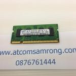 DDR-2 1GB. NB.