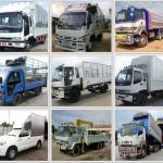 บริการรถรับจ้างจังหวัดนครปฐม 098-3570925 ราคาถูก ขนย้าย รับจ้างขนของ ทั่วไป