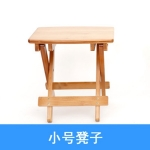 Pre-order เก้าอี้ไม้ไผ่