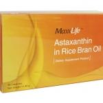 อาหารเสริม Maxxlife Astaxanthin in Rice Bran Oil - แม็กซ์ไลฟ์ แอสตาแซนติน ในน้ำมันรำข้าว #30แคปซูล