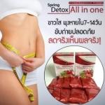 **พร้อมส่ง**Spring Detox All In One ดีท๊อกซ์ ถ่ายคล่อง พุงยุบ เริ่มต้นเช้าวันใหม่อย่างมั่นใจ เพื่อสุขภาพที่ดี ขับไขมันออกจากร่างกาย ผิวพรรณสดใส เปล่งปลั่ง ไฟเบอร์สูง ,