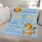 ผ้าห่มเด็ก ใส่ประวัติแรกเกิด ลายเสือ สีฟ้า / Tiger - Blue