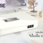 กล่องรับสัญญาณดาวเทียม GMM Z HD WISE ( 5เครื่อง 670 บาท / 10 เครื่อง 630 บาท)