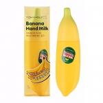 **พร้อมส่ง**Tony Moly Magic Food Banana Hand Milk 45ml. ครีมบำรุงมือและเล็บแบบกล้วยๆ ด้วยครีมทามือที่มีส่วนผสมจากกล้วยและนม ช่วยคืนความชุ่มชื่นเนียนนุ่มสู่มือที่แห้งและหยาบกร้าน พร้อมกลิ่นกล้วยหอมอ่อนๆ ,