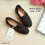 รองเท้าลูกไม้ TOMS (สีดำ)