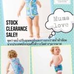 พร้อมส่ง เซทปรับอุณหภูมิและกางเกงผ้าอ้อม Splash about Baby Wrap Set (Baby wrap + Happy Nappy Swim Short)
