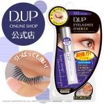 **พร้อมส่ง**D.U.P Eyelashes Fixer EX #552 Clear Type กาวติดขนตาปลอมชนิดใส ให้การยึดเกาะดีเยี่ยม ติดทนยาวนานตลอดทั้งวันโดยไม่ก่อให้เกิดการระคายเคืองดวงตา เป็นไอเทมยอดนิยมจากญ่ปุ่นที่ Beauty Blogger และเซเลบหลายท่านแนะนำ ,