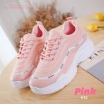 รองเท้าผ้าใบ Style Nike Air Max (สีชมพู)