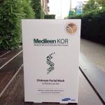มาร์ค Medileen Kor Chitosan Facial Mask