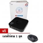 PSI O5 HYBRID NET BOX กล่องดูทีวีผ่านอินเตอร์เน็ต แถมฟรี เมาส์ไร้สาย