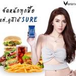 **พร้อมส่ง**Verena Sure เวอรีน่าชัวร์ วุ้นเส้น กล่องสีน้ำเงิน สูตรลดอ้วนเร่งด่วน ช่วยให้การทานมื้อหนักของคุณ กลายเป็นเรื่องเบาๆ สบายใจได้ ไม่ต้องห่วงอ้วน ,