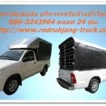 รถกระบะรับจ้างจังหวัดชลบุรี ราคาถูกและดีเยี่ยม!!! บริการรับจ้างขนของทุกอย่าง และรถประเภทอื่นๆ