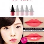 **พร้อมส่ง**RiRe Lip Manicure High Fix 3.7g เบอร์ 01 Warm Peach ลิปเนื้อแมตท์ แบบกันน้ำ ติดทนนานลิปจูบไม่หลุดเนื้อแมทจากเกาหลี สีสดสวย ทาแล้วปากไม่ดำ