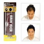 **พร้อมส่ง**Hair Rich Volume Up Hair Spray by Moritomo150g. #Brown แฮร์ริช สเปรย์ปลูกผมแบบเร่งด่วน สีน้ำตาลธรรมชาติ ปิดผมขาว สำหรับคนที่ผมบางหรือผมน้อย เพื่อเพิ่มความหนา มีวอลลุ่ม ดูเป็นธรรมชาติ ช่วยเพิ่มความมั่นใจให้แก่คุณ เพิ่มเส้นผมให้ดูหนาดกหนา ,