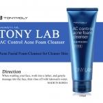 **พร้อมส่ง**Tony Moly Tony Lab AC Control Acne Foam Cleanser 150ml. โฟมล้างหน้าสูตรสำหรับผิวที่เป็นสิว ผดผื่น หรือผิวแพ้ง่าย เนื้อฟองเนียนนุ่ม ช่วยชำระล้างสิ่งสกปรกที่ตกค้างตามรูขุมขนได้อย่างหมดจด ลดอาการอักเสบ ให้ความอ่อนโยนต่อผิว ,