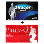 Racer - เรเซอร์ อาหารเสริมสำหรับผู้ชาย 1 กล่อง บรรจุ 30 แคปซูล + Pauly-Q Collagen Soy Plus อาหารเสริมสำหรับผู้หญิง (พอลี-คิว คอลลาเจน ซอย พลัส) 1 กล่อง บรรจุ 30 แคปซูล