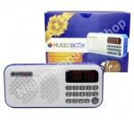 กล่องเครื่องเล่นวิทยุ MP3 GMM MUSIC BOX 3200 เพลงน้ำเงิน**ส่งฟรี